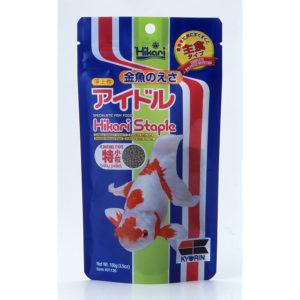Hikari Staple Fish Food Diet